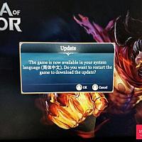 Switch版《王者荣耀》更新 支持中文及汉语配音