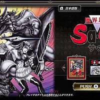 Switch《沙迦合集》有新模式追加 将于12月15日发售