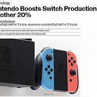 任天堂将本财年Switch生产目标提升到3000万台
