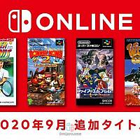 Switch在线服务9月会免游戏公布