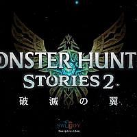 Switch《怪物猎人物语2:破灭之翼》将于明年夏季发售