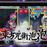 Switch《东方咒术泡泡》中文宣传片公开 将于10月15日发售