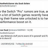 近期发售的Switch游戏不锁帧实锤了Switch新机型的存在