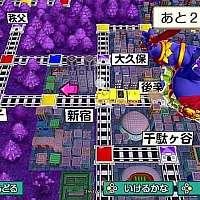 Switch大富翁游戏《桃太郎电铁:昭和平成令和也是基本款!》将于11月19日发售