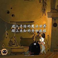 Switch国产手绘解谜游戏《月影之塔》将于本月22日发售