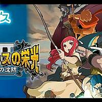 Switch版经典RPG《海格力斯的荣光3》将于本月29日发售
