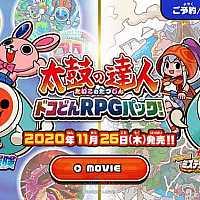 Switch《太鼓达人:咚咔!二合一大冒险》新宣传片公开 将于26日发售