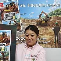 Switch《模拟建造2+3》集合版将于后天发售