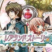 Switch《兰岛物语:少女的约定》重制版将于12日发售