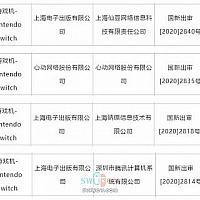 国行Switch将迎来《耀西的手工世界》等4款进口游戏