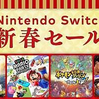 """Switch日服eShop将于30日开启""""新春特卖""""活动"""