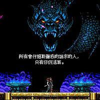 Switch《赛博暗影》中文版将于本月26日发售