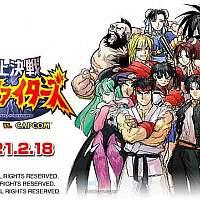 Switch《SNK对决卡普空:千年之战》将于2月18日发售