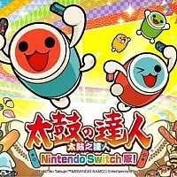 Switch版《太鼓达人》中文版曲目公开