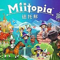 Switch版《迷托邦》将由负责多款塞尔达游戏开发商移植