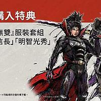 Switch《战国无双5》中文版特典公开 将于6月发售