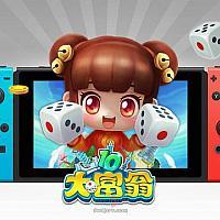 Switch《大富翁10》添加日语配音 即将发售