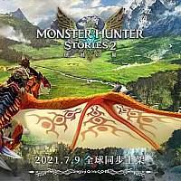 Switch《怪物猎人物语2:毁灭之翼》全新预告公布 将于7月发售