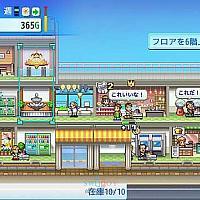 Switch像素游戏《百货商店日记2》和《发现动物公园》将于本月25日同时发售