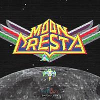 Switch经典街机游戏《Sol Cresta》将于2021年内发售
