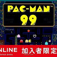 Switch会员独占游戏《吃豆人99》宣传片公开 4月8日上线
