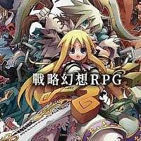 Switch战略RPG《圣剑同盟》繁中下载版将于4月22日上线