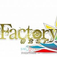 Switch《符文工厂5》亚洲版将于9月2日发售