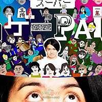 Switch多人游戏《超级野田游戏Party》将于4月29日发售