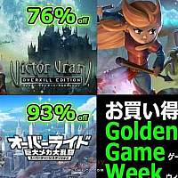 3goo社Switch游戏折扣黄金周降幅达95%