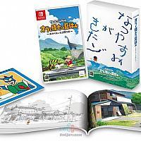 Switch《蜡笔小新:我与博士的暑假·无尽的七日之旅》将于7月15日发售