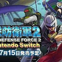 Switch《地球防卫军》系列宣传片公布 将于7月15日发售