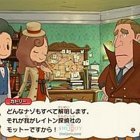 Switch加强版《雷顿的神秘冒险:卡翠爱儿与大富翁的阴谋DX+》将于7月8日发售