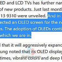 OLED厂商财报泄露Switch 2021款新机的存在