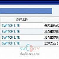 任天堂已向国内申请SWITCH LITE商标注册