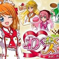 甜美治愈Switch版《心动甜点 会做美味点心吗》本月9日发售