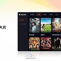 Switch国行版腾讯视频更新发布