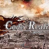 Switch《Code︰Realize〜创世的公主〜》中文版将于8月26日发售