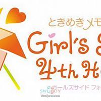Switch《心跳回忆:女生版4》将于10月28日发售