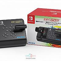 Switch《电车GO!驰骋吧山手线》专用电车控制器将于8月发售