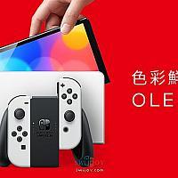 2021款Switch OLED屏幕64G新机型公布 将于10月发售