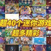 国行Switch《疯狂兔子:奇遇派对》将于8月5日发售