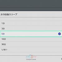 任天堂提醒Switch OLED屏幕残影预防方法