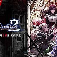 Switch《死亡终局:轮回试炼2》确定本月19日发售