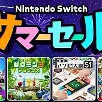 Switch夏季促销将于本月5日开启 游戏最低7折起