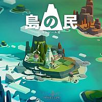 Switch版策略游戏名作《岛民》今日正式发售