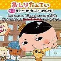 Switch《屁屁侦探:小狗未来的名侦探登场!》将于11月4日发售