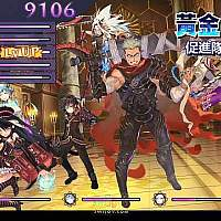 Switch《魔眼凝望EXTRA》中文版将于12月9日发售