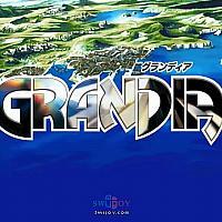 Switch《格兰蒂亚1+2高清复刻合集》中文版将于年内发售
