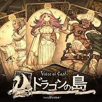 Switch卡牌RPG《Voice of Cards 龙之岛》将于10月28日发售