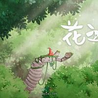Switch手绘风游戏《花之灵》10月4日前限时8.5折